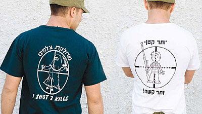 kill palestinian babies