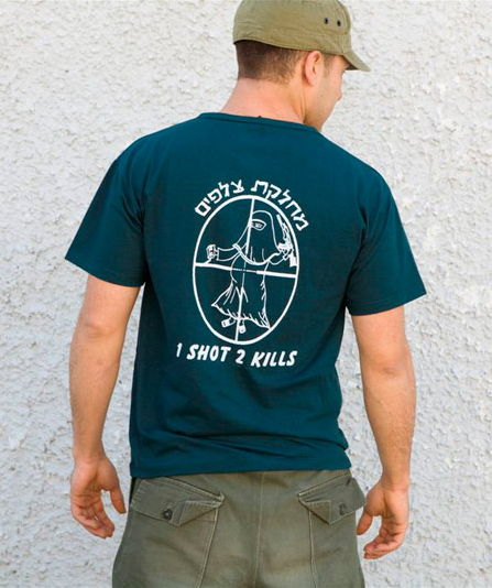 israeliarmytshirts2 More Love From The Middle Easts Only Humane, Free Democracy