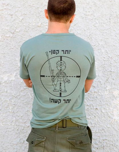 israeliarmytshirts3 More Love From The Middle Easts Only Humane, Free Democracy