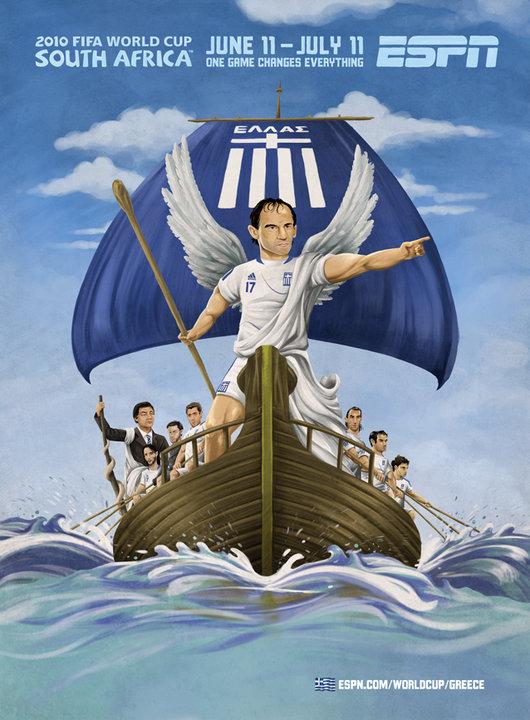 Greece ESPN Mural FIFA 2010
