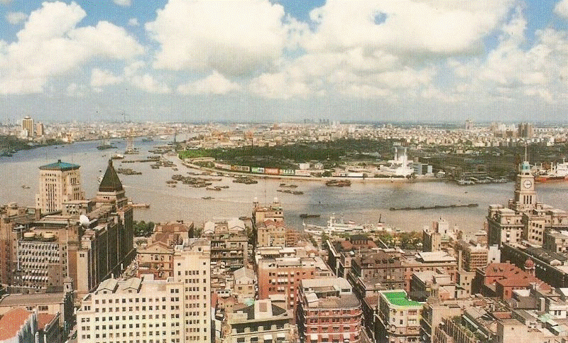 Shanghai Skyline City Photograph In 1996