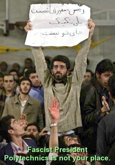Iran Student Protester Against Ahmadinejad