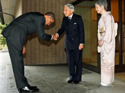 Obama Bowing In Japan