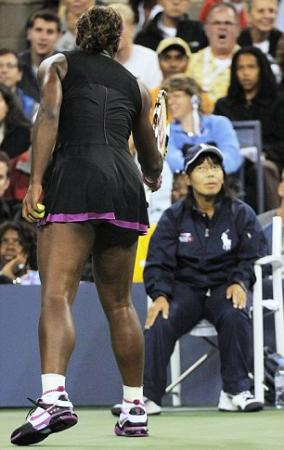 Serena Williams Rage