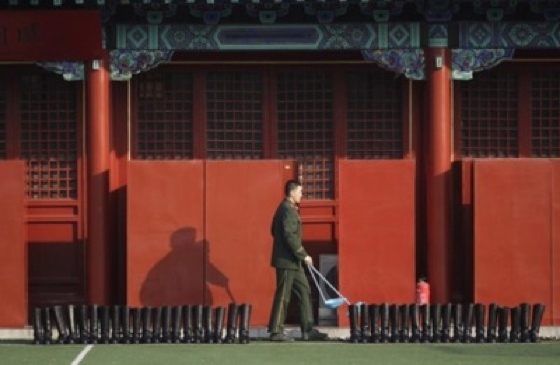 Beijing's Forbidden City And Its Empty Boots