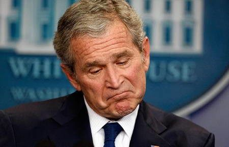 Worst Inaugural Speeches Bush