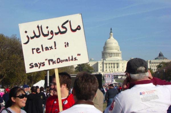 Funny Protest Signs Arabic McDonalds