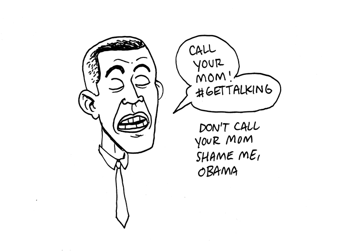 SOTU Comics Call Mom