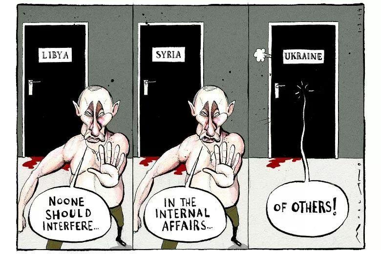Putin Interference